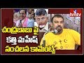 Kathi Mahesh sensational comments on Chandrababu