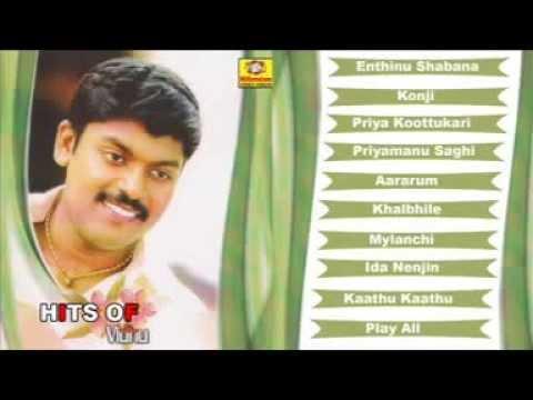 Hits Of Vidhu Prathap Vol-2