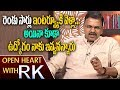 Ex-CBI JD Lakshmi Narayana About His Passion- Open Heart with RK