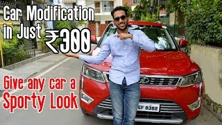Car Modification Under Rs 500 | Give any car a SPORTY LOOK in just Rs 300 | Modified Cars India 2019