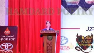 Abubakar Hamdard Pushto Poetry- jzt Volcon- Nishtar Hall Peshawar