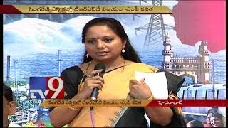 KCR aims to brighten Singareni workers lives - MP Kavitha..