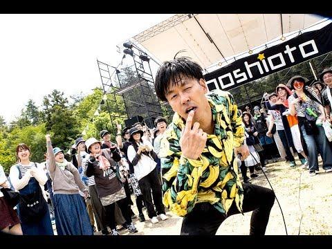 PAN【hoshioto'19 「ギョウザ食べチャイナ」】岡山県井原市 葡萄浪漫館  2019.6.1