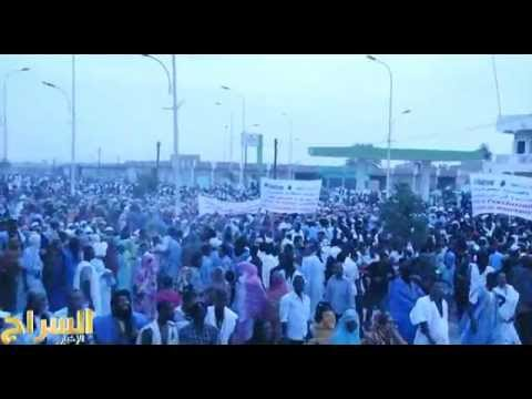 20 Mar 2012: Once again, thousands protest in Mau