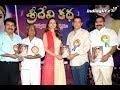 Rakul Preet launches Athiloka Sundari Sridevi Katha Book, written by Pasupuleti Ramarao