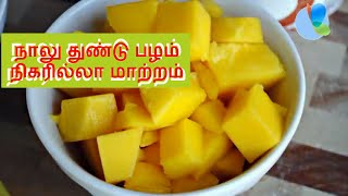 Homemade pineapple face mask | Pineapple facial at home in Tamil