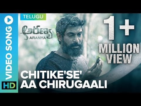 Chitike'se' Aa Chirugaali - Official Video Song