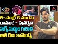 Ali Reza Interview On Secret Task Before Bigg Boss Telugu 3 Re-Entry