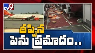 Air India plane hits air turbulence near Gannavaram airpor..