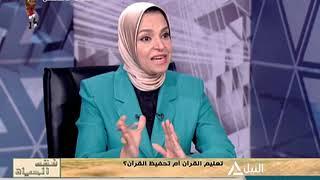 فقه الحياة 19-7-2019 - د. محمد داوود - الأستاذ بجامعة قن ...