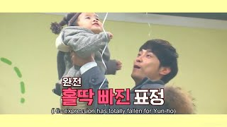 Min Kyunghoon being soft with kids