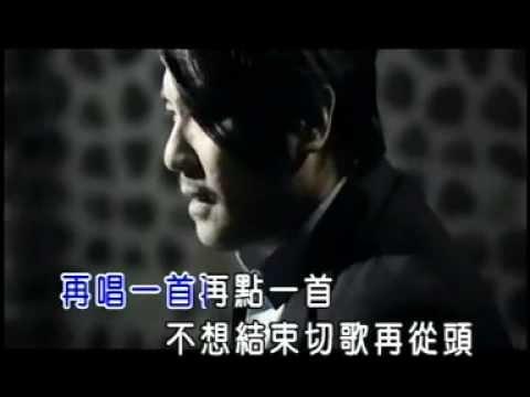 阿杜-再唱一首 (KTV)