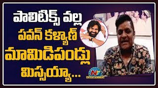 Comedian Ali comments on Pawan Kalyan..