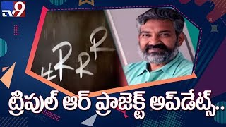 RRR Update: Rajamouli plans perfectly to shoot RRR..