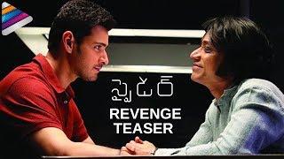 Spyder Revenge Movie Teaser