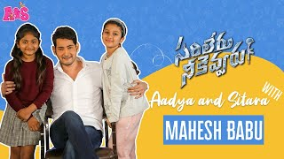 wow! Mahesh Babu daughter Aadya interviews Superstar over ..
