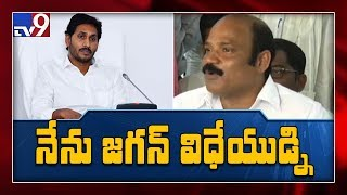 CM Jagan will decide Gannavaram bypoll candidate if Vamsi ..