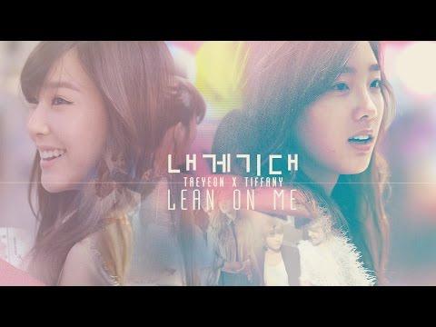 [MV] ㅌㄴ TAENY — 내게기대 (LEAN ON ME) ♡