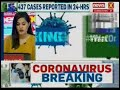 52 year old COVID-19 patient died in Gujarat, his family members also found Positive | NewsX