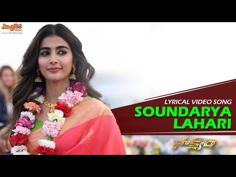 Soundarya-Lahari-Full-Song