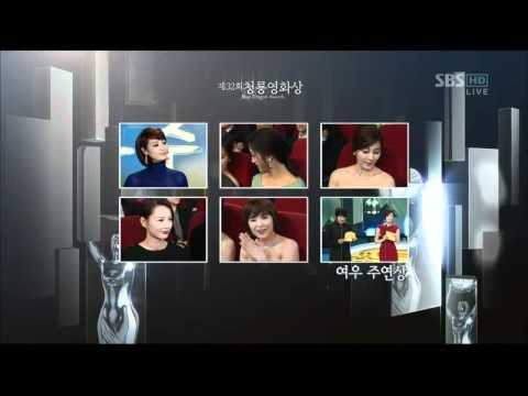 [32th Blue Dragon Film Awards] Best Actress