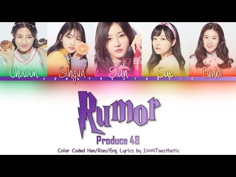 PRODUCE 48 (프로듀스 48) - Rumor (루머) Color Coded Han/Rom/Eng Lyrics