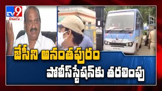 J.C. Prabhakar Reddy held under SC/ST Act..
