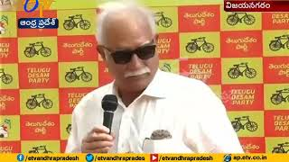 Ashok Gajapathi Raju's daughter Aditi to contest As MLA Fr..