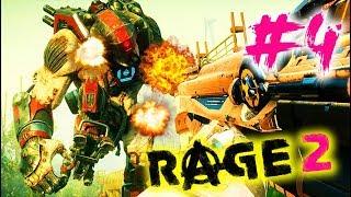 RAGE 2 #4: ROCKET ĐẠN ĐUỔI - SÚNG BÁ NHẤT GAME ĐÂY RỒI !!! Kill trùm trong 1 nốt nhạc !!!