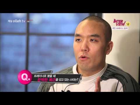 올레tv 숀리의 다이어트 시크릿 대공개