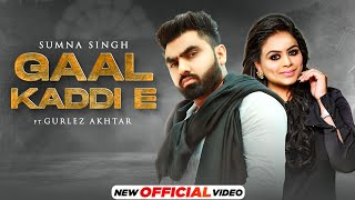 Gaal Kaddi E – Sumna Singh – Gurlej Akhtar Video HD