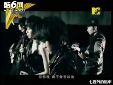 【MV】曾沛慈+东城卫 够爱MV