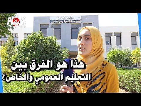 """صفاء..ابنة إقليم سيدي بنور تتصدر نتائج الباكلوريا بالتعليم العمومي""""هذا هو الحلم ديالي"""""""