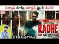 Radhe Hindi Movie Explained In Telugu | Salman Khan, Disha Patani | Kadile Chitrala Kaburlu