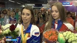 Омские гимнастки Мария Кравцова и Вера Бирюкова прилетели в родной город