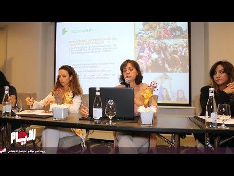جمعية إنجاز المغرب تواصل دعمها للتلاميذ والطلبة في إطار المقاولات الصغيرة جدا