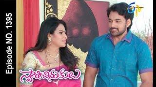 Swathi Chinukulu   21st February  2018    Full Episode No 1395   ETV Telugu
