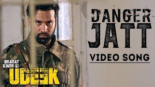 Danger Jatt – Mainder Mahi – Bhagat Singh Di Udeek