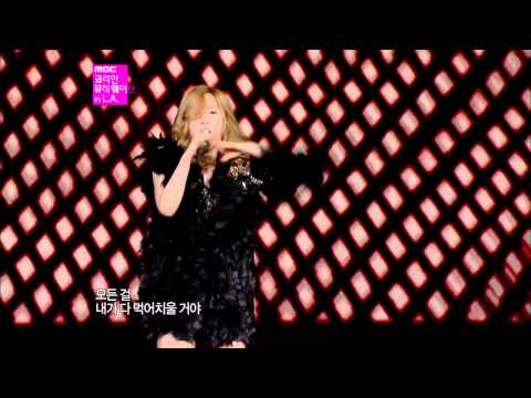 【TVPP】Taeyeon(SNSD) - Devil's Cry, 태연(소녀시대) - 데빌스 크라이 @ Korean Music Wave in L.A Live