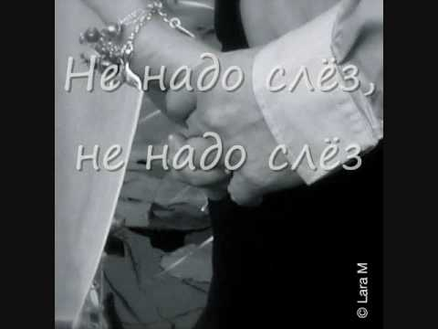Dato - prosti menya ~lyrics~.wmv