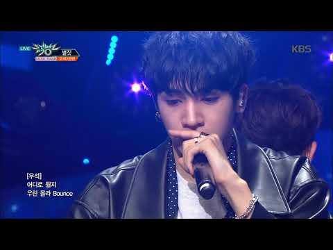 별짓(I'M A STAR) - 우석X관린(WOOSEOK X KUANLIN) [뮤직뱅크 Music Bank] 20190315