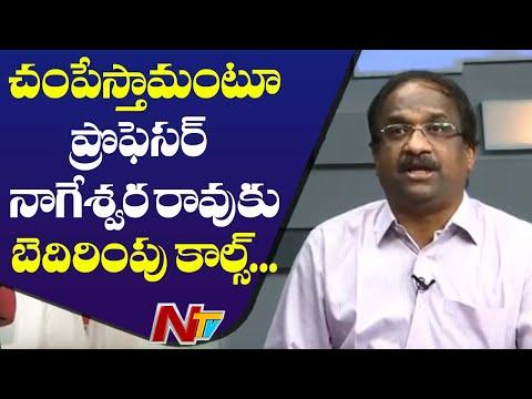 Prof Nageshwar gets threat calls for posting videos on social media