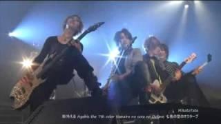 彩冷える Ayabie the 7th color Nanairo no sora no Octave 七色の空のオクターブ