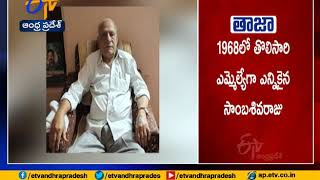 YSRCP senior leader, former minister passes away..