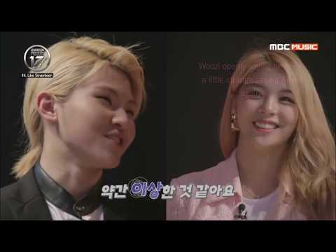 Ailee x Woozi ft. Seventeen (Compilation of Interactions)