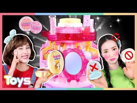 화장품 궁전 메이크업 세트 장난감으로 진짜 화장품 VS 가짜 화장품 복불복 대결 놀이 | 캐리와장난감친구들