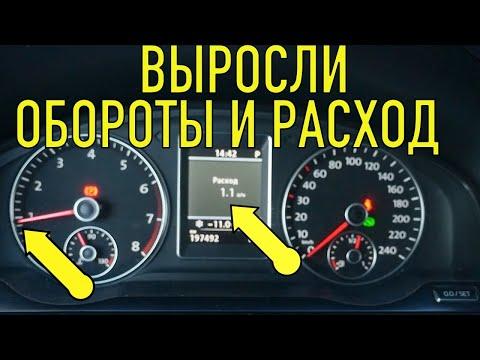 Почему машина набирает обороты на холостом ходу