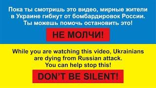 Folknery - Folknery - Ivanko (live)