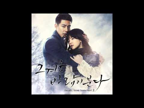 [AUDIO&DL] The One - A Winter Story (겨울사랑) [That Winter, The Wind Blows OST Part.2]