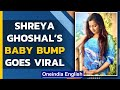 Shreya Ghoshal announces pregnancy with an adorable picture | Oneindia News